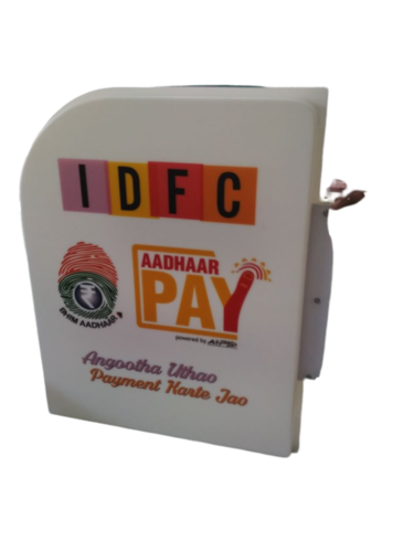 IDFC Pay