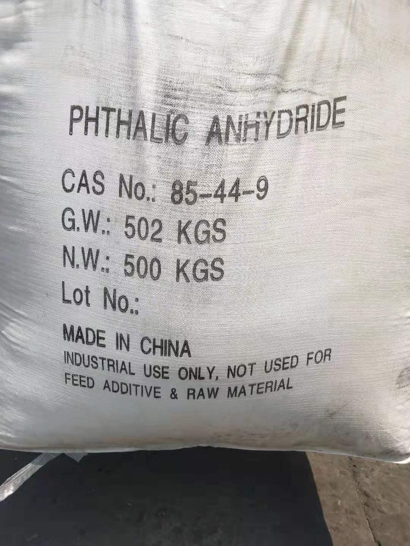 99.5 Percent Phthalic Anhydride Powder