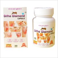 Otho Diamond Capsules