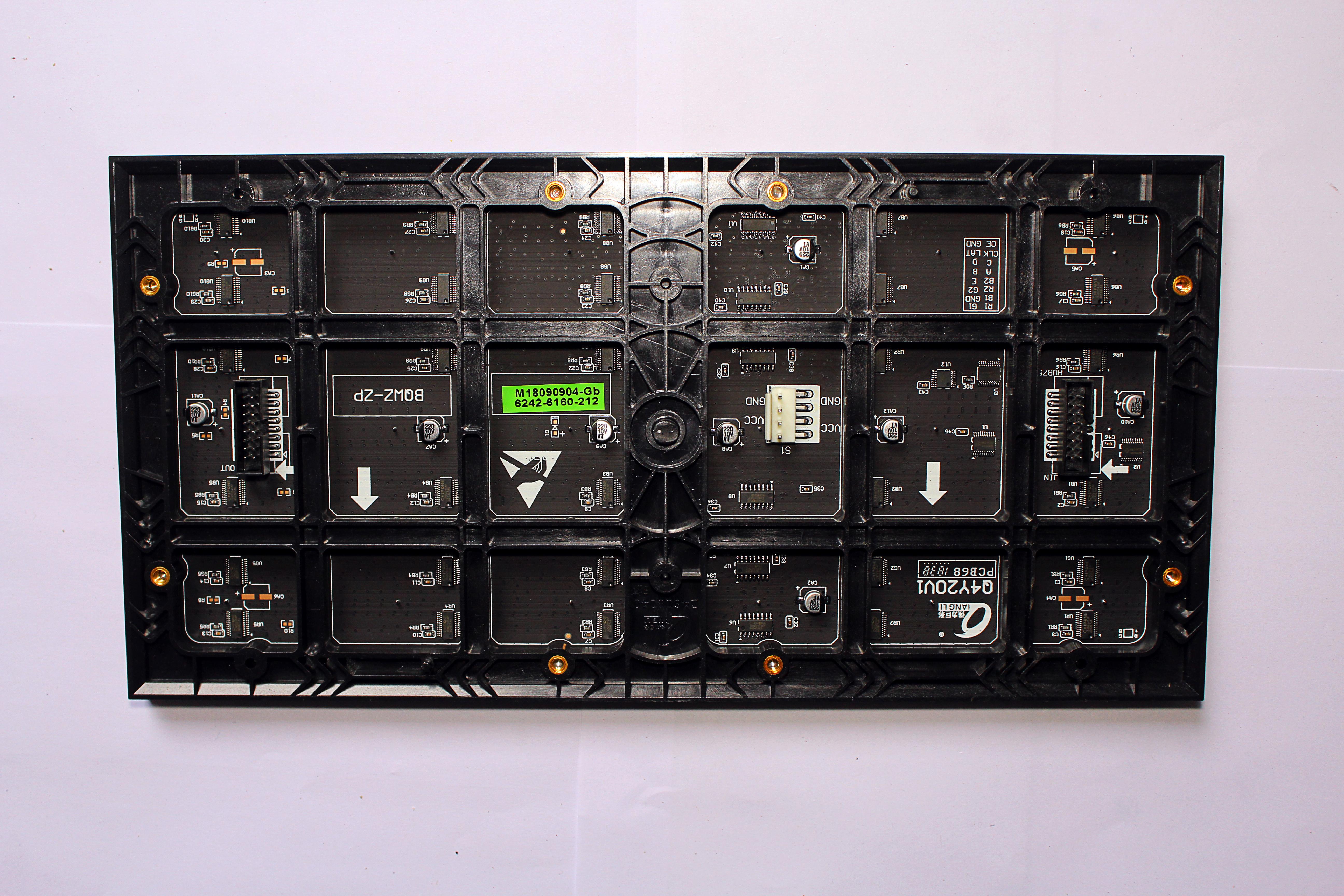 Qiangli P4室内全色LED模块
