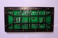 Basil P8 Full Color LED Module