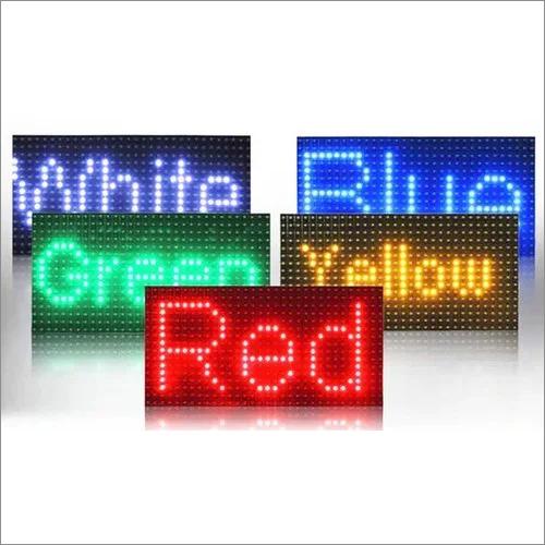 Single Color Module