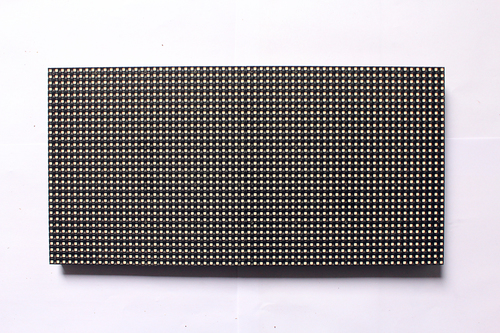Basil P5 Outdoor Full Color LED Module