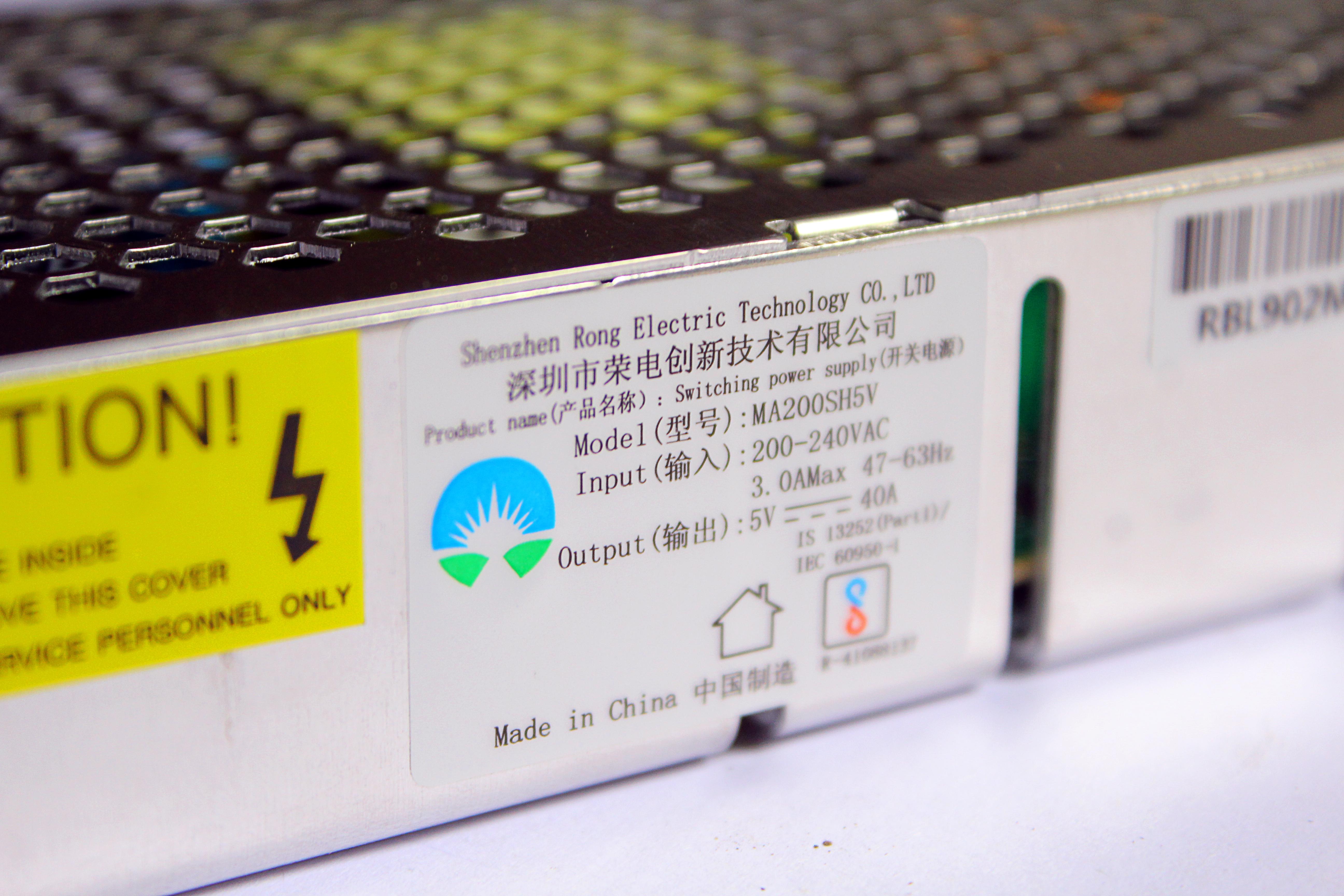 SMPS 40A (5 volt)