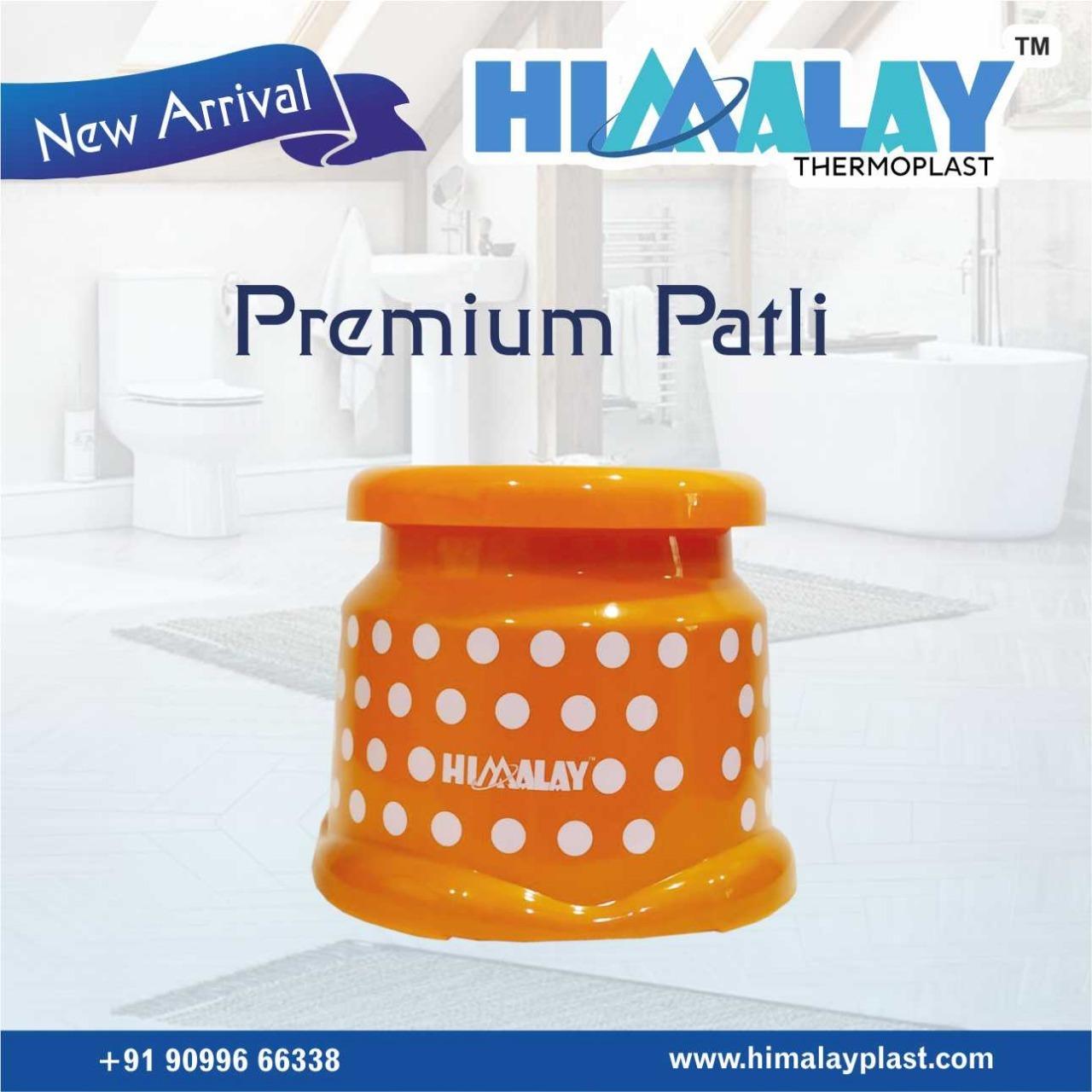 Plastic bathroom stool