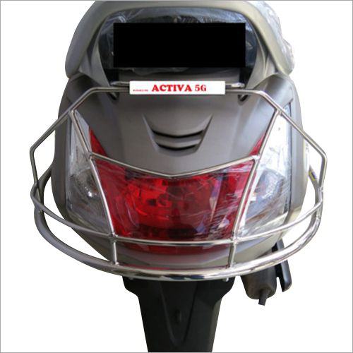 Activa 5G All Round Guard Grill