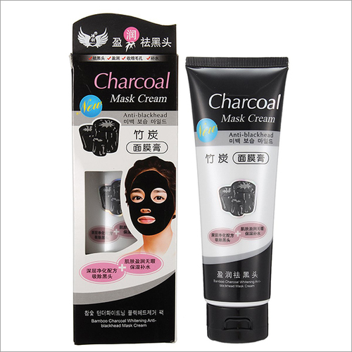 100g Charcoal Activated Face Mask
