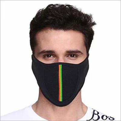 Dust Pollution Mask