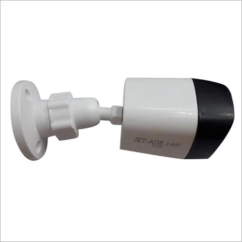 Autocrop CCTV Bullet