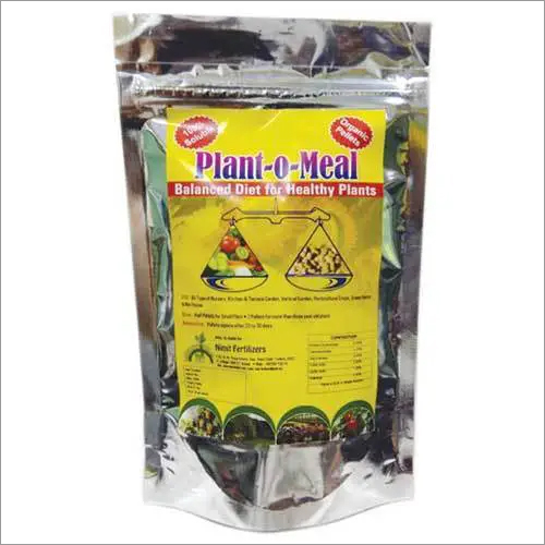 Garden Special Fertilizer