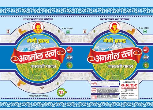 Anmol Ratna Basmati Rice