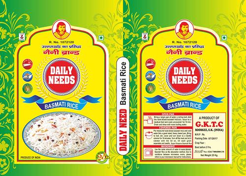 Nani Brand Basmati Rice