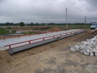 Modular U Type (Orthotropic) Weighbridges