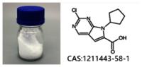 Ribociclib Intermediate/ 2-chloro-7-cyclopentyl-7H-pyrrolo[2,3-d]pyrimidine-6-carb CAS 1211443-58-1