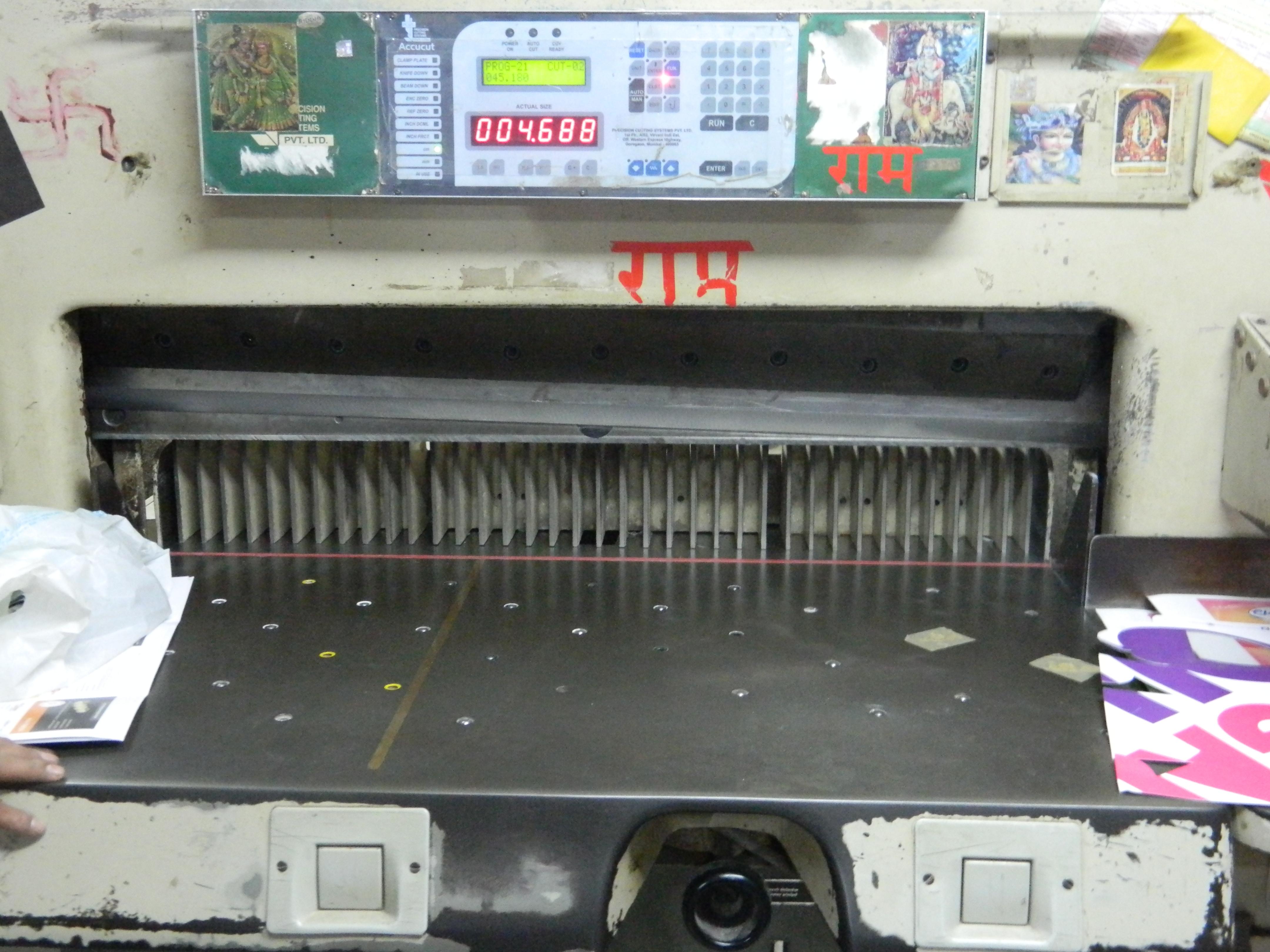 Polar Paper Cutting Machine Program