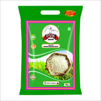 Laminated Rice Packaging Pouch