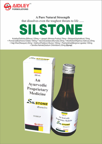 (Ayurvedic Stone Removing & Alkaliser Syrup) SILSTONE  Ayurvedic Liquid