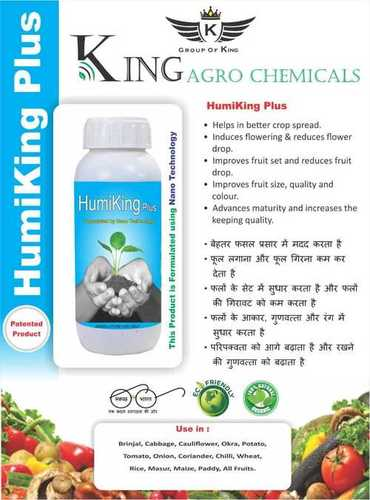 HumiKing Plus