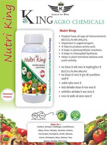PGR Nutri King