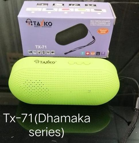 Tx-71 (Big Bass Dhamaka)