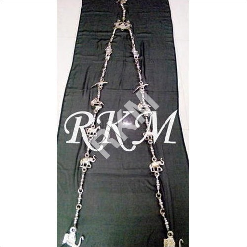 Antique Swing Chain Set (German Silver Metal)