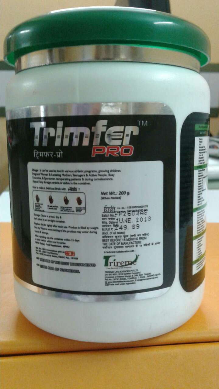Trimfer Pro