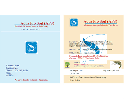 Aqua Pro Soil Compound