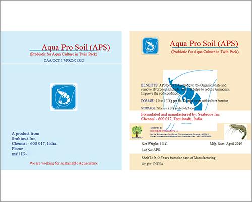 Aqua Pro Soil Compound