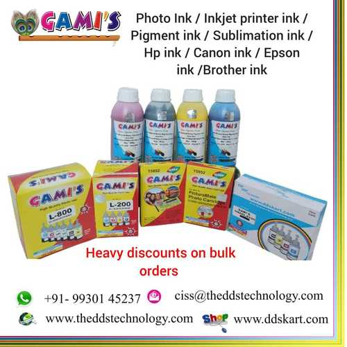 Inkjet ink traders