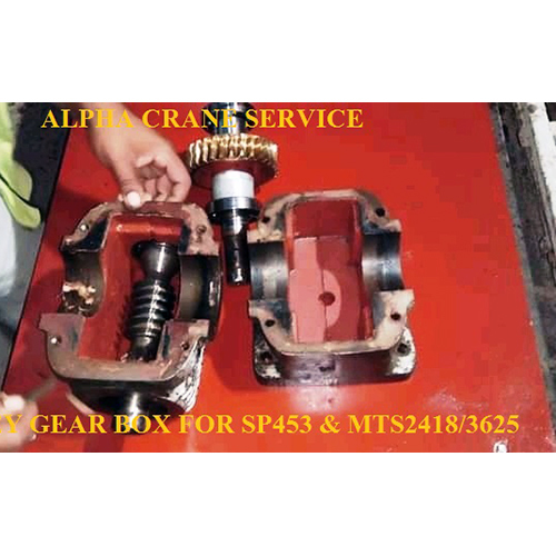 Trolley Gear Box