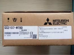 Mitsubishi Human Machine Interfaces