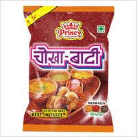 Chokha Baati Masala Powder