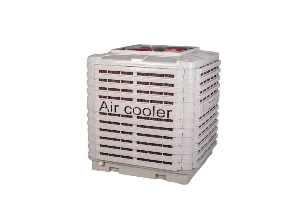 Central Air Cooling Solution