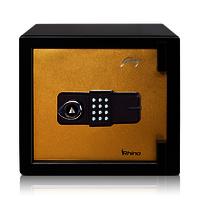 Rhino Electronic Digital safe