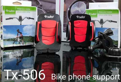 Tx - 506 Bike Stand