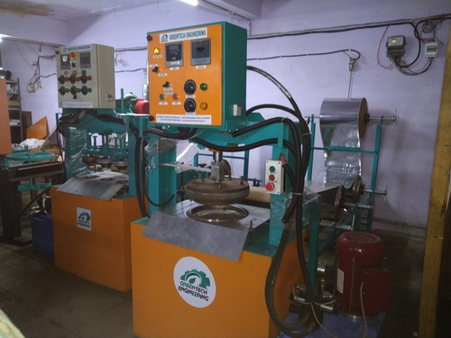 Hydraulic Silver Thali Making Machine