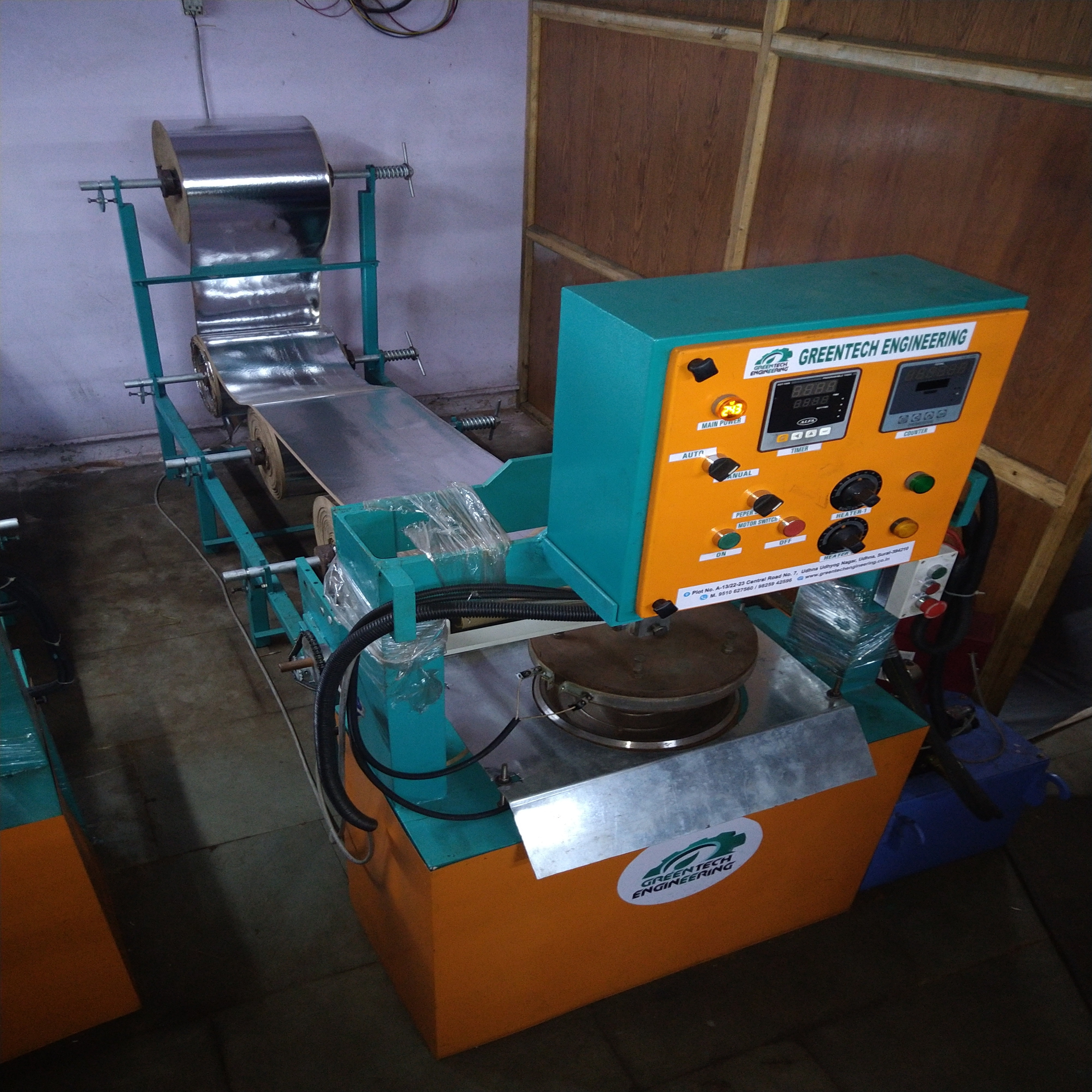 Hydraulic Silver Thali Making Machine