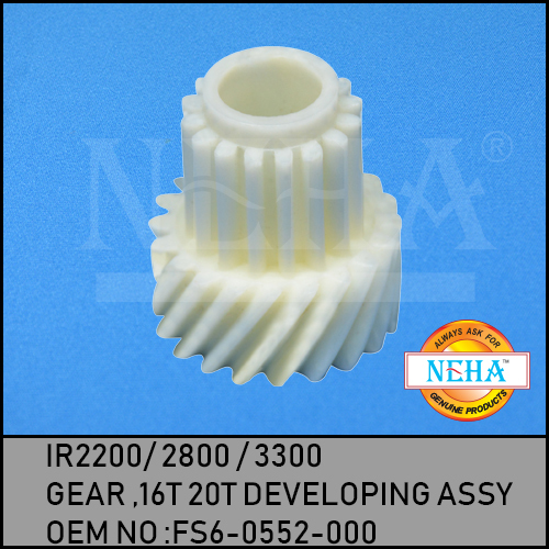 GEAR , 16T 20T DEVELOPING ASSY