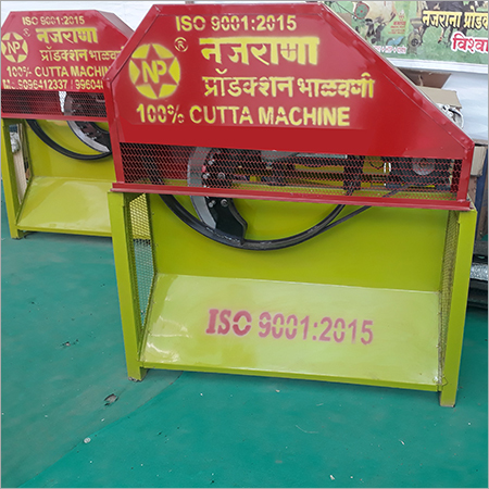 Nazrana Steel Chaff Cutter Machine (Long Size)