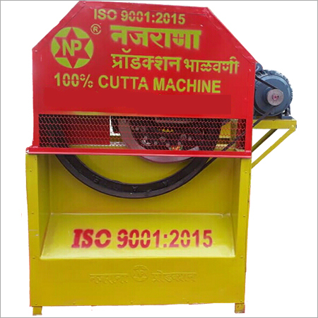 Nazrana Steel Chaff Cutter Machine (Cut Size)