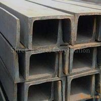 Mild Steel U Channel
