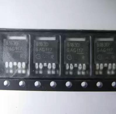 BTS6163D Power Switch IC