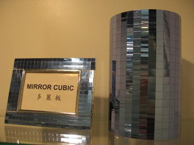 cubic mirror sheet