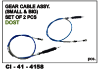GEAR CABLE ASSY SMALL & BIG DOST (set of 2 pcs) (cinew)