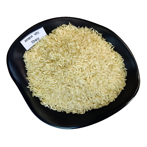 Tibar Rice