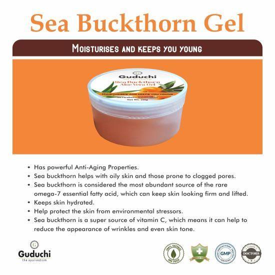 Sea Buckthorn Gel