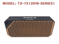 TX-73 (2019 SERIES) WIRELESS SPEAKER