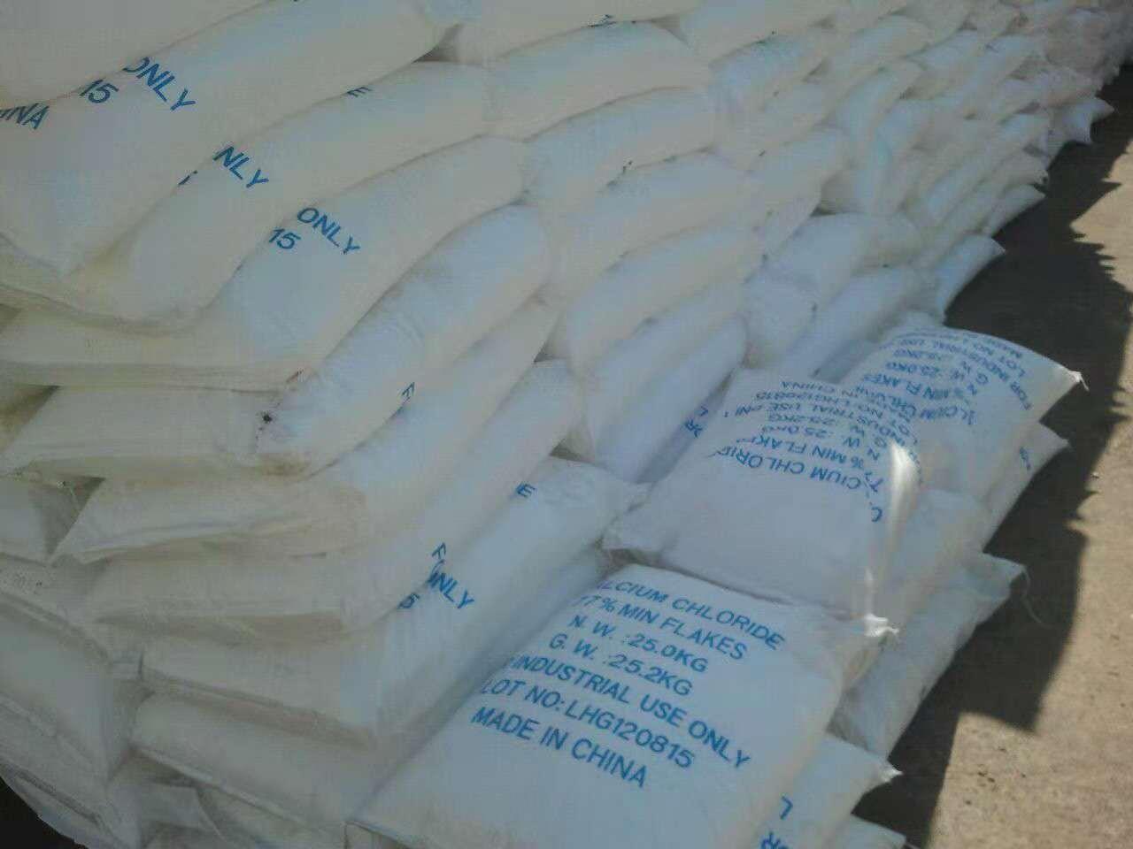 Calcium Chloride Flakes 77% Food Grade