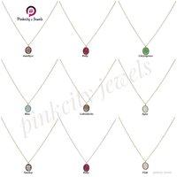 Chrysoprase 925 Silver Necklace