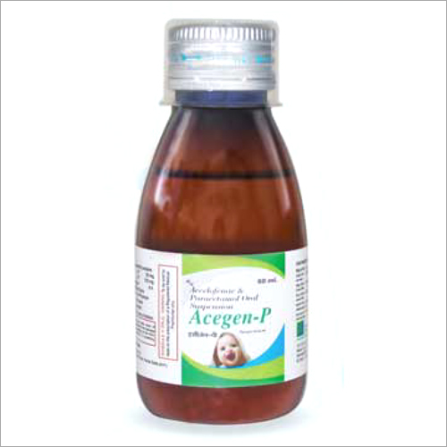 ACECLOFENAC PARACETAMOL ORAL SUSPENSION